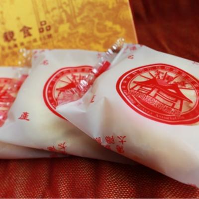 【台中太陽餅】 老婆餅盒禮(12入x3盒)