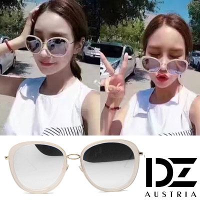 【2件59折】DZ 風華圓舞曲 抗UV太陽眼鏡造型墨鏡(米金框水銀膜)