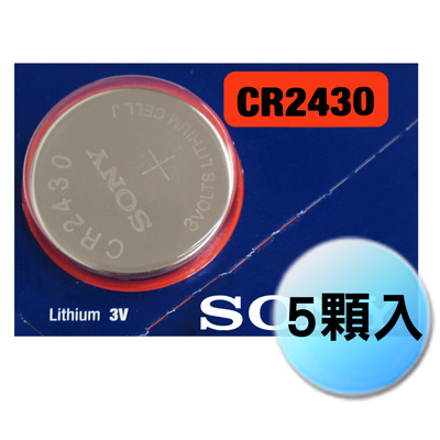 SONY 鈕扣型電池 CR2430 (5顆入)