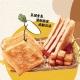 超大片!! 厚片土司蘿蔔糕(8入/盒) product thumbnail 1