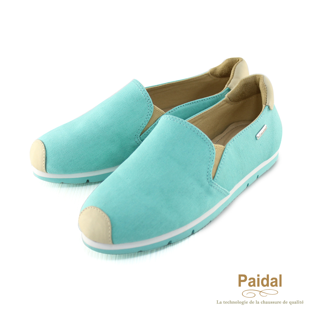 Paidal 經典款單色簡約休閒鞋樂福鞋懶人鞋-青