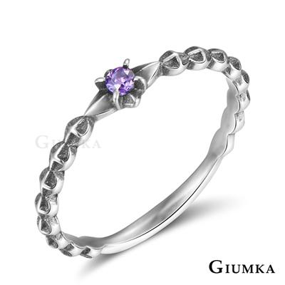 GIUMKA 925純銀戒指尾戒 星際傳說女戒