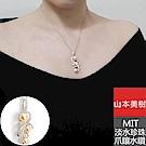 山本美樹 MIT微醺桔花 奧地利鑽粉彩淡水珍珠項鏈別針兩用