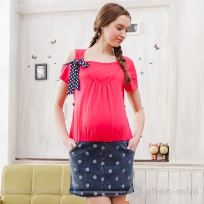 【ohoh-mini 孕婦裝】甜美單邊露肩點點連身洋裝
