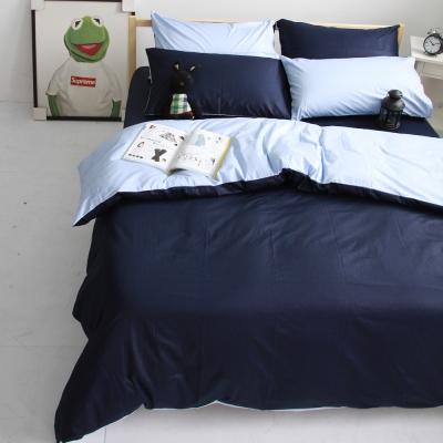 OLIVIA  深藍 水藍  雙人全鋪棉床包冬夏兩用被套四件組  素色無印