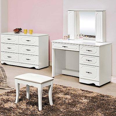 H&D 烤白鏡台含椅 (寬105X深54.5X高144cm)