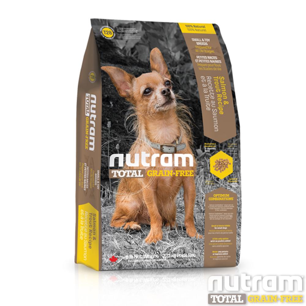 Nutram紐頓 T28無穀迷你犬 鮭魚配方 犬糧 6.8公斤