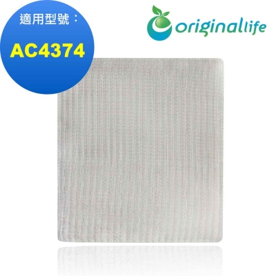 Originallife 空氣清淨機濾網 適用飛利浦:AC4001