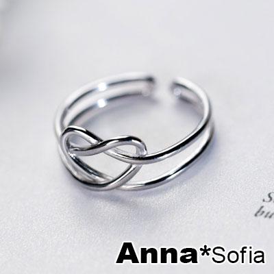 【3件5折】AnnaSofia 甜心繞線結 925純銀開口戒指(銀系)