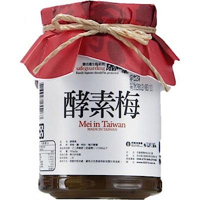 信義鄉農會 酵素梅200gx10瓶