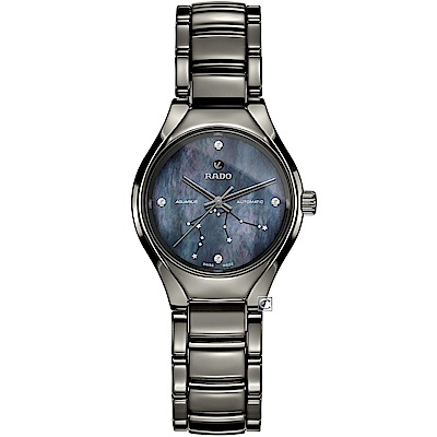 RADO雷達真我系列12星座時尚腕錶-水瓶座(R27243982)-30mm
