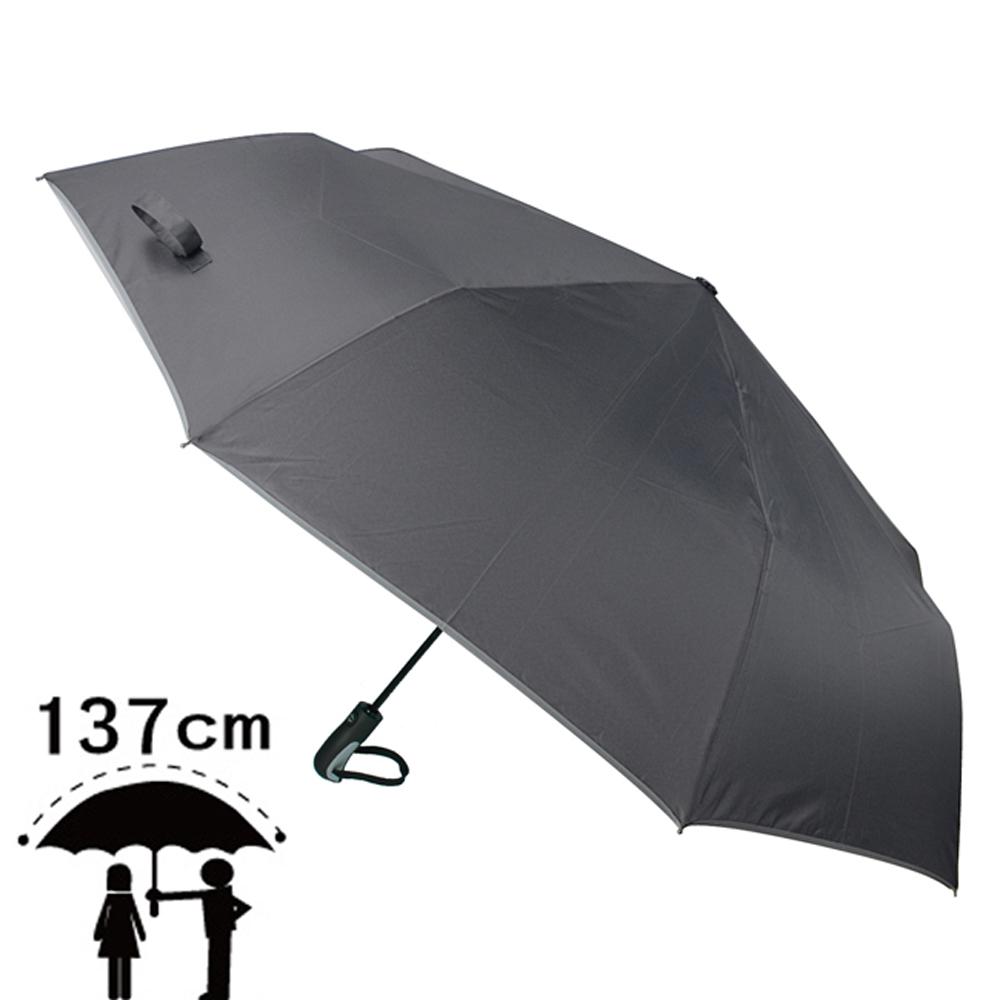 2mm 超大!運動型男超大傘面自動開收傘 (灰色)