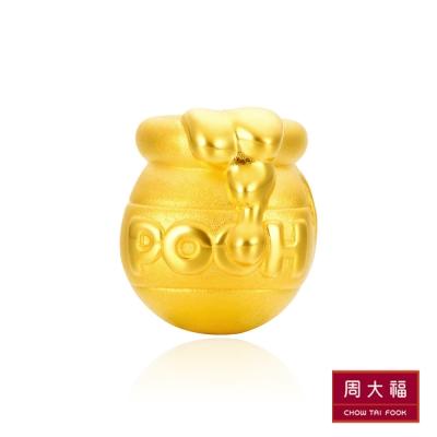 周大福 迪士尼小熊維尼系列 蜂蜜罐黃金路路通串飾/串珠