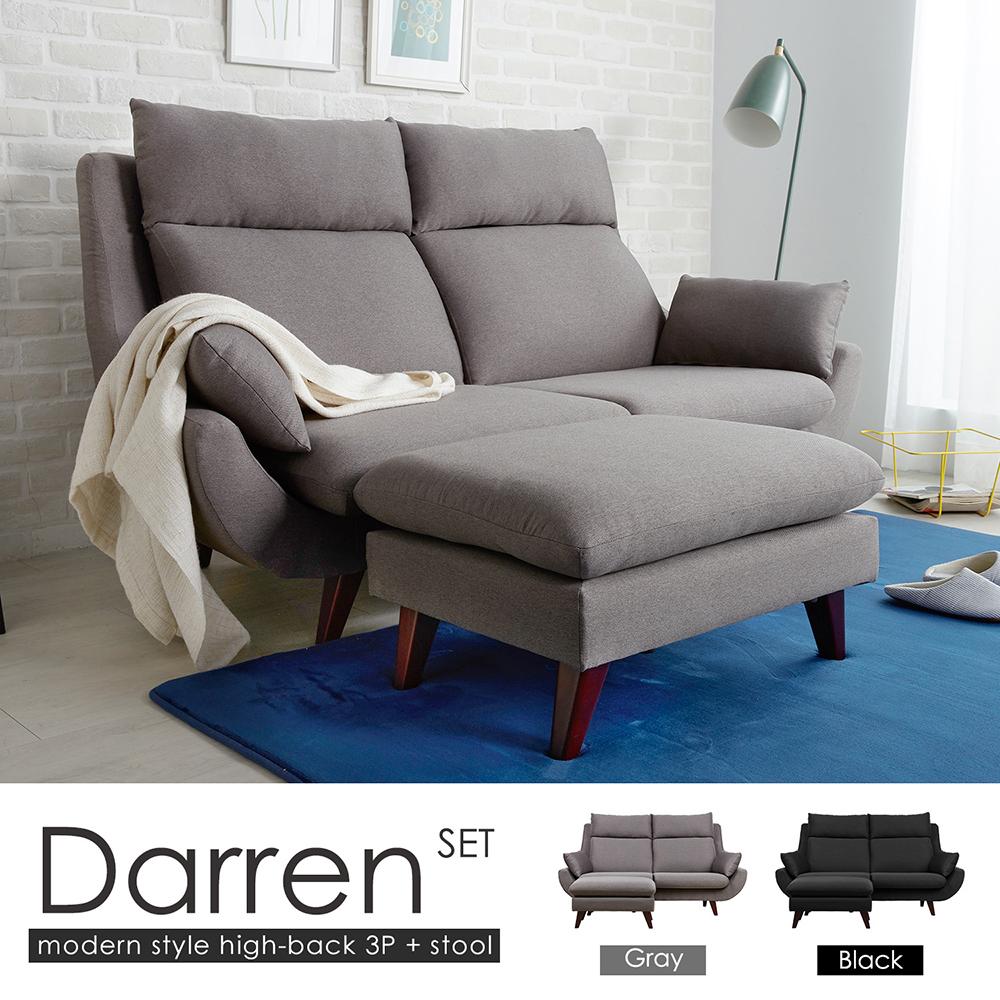 達倫現代風高背機能三人L型沙發-2色