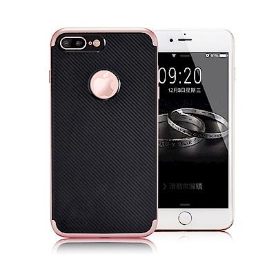 likgus iPhone 8 Plus / 7 Plus 薄款二合一手機殼