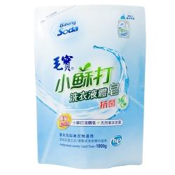 毛寶低泡沫小蘇打洗衣液體皂補充包-抗菌1800g
