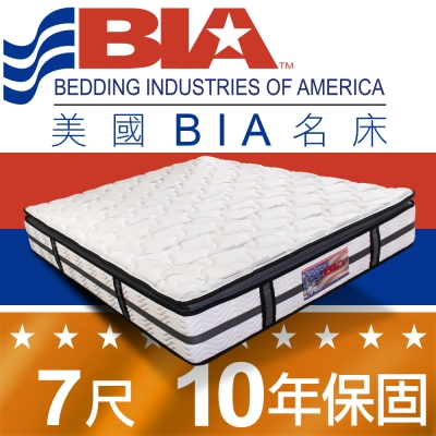 美國BIA名床-New Orleans 獨立筒床墊-6×7尺特大雙人
