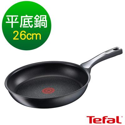 Tefal法國特福鈦廚悍將系列26CM不沾平底鍋(電磁爐適用)