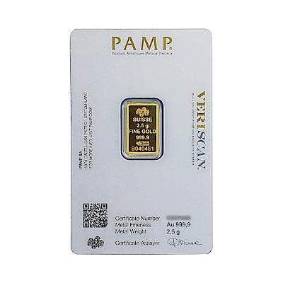 PAMP-財富女神像黃金條塊VERISCAN版本(2.5公克)