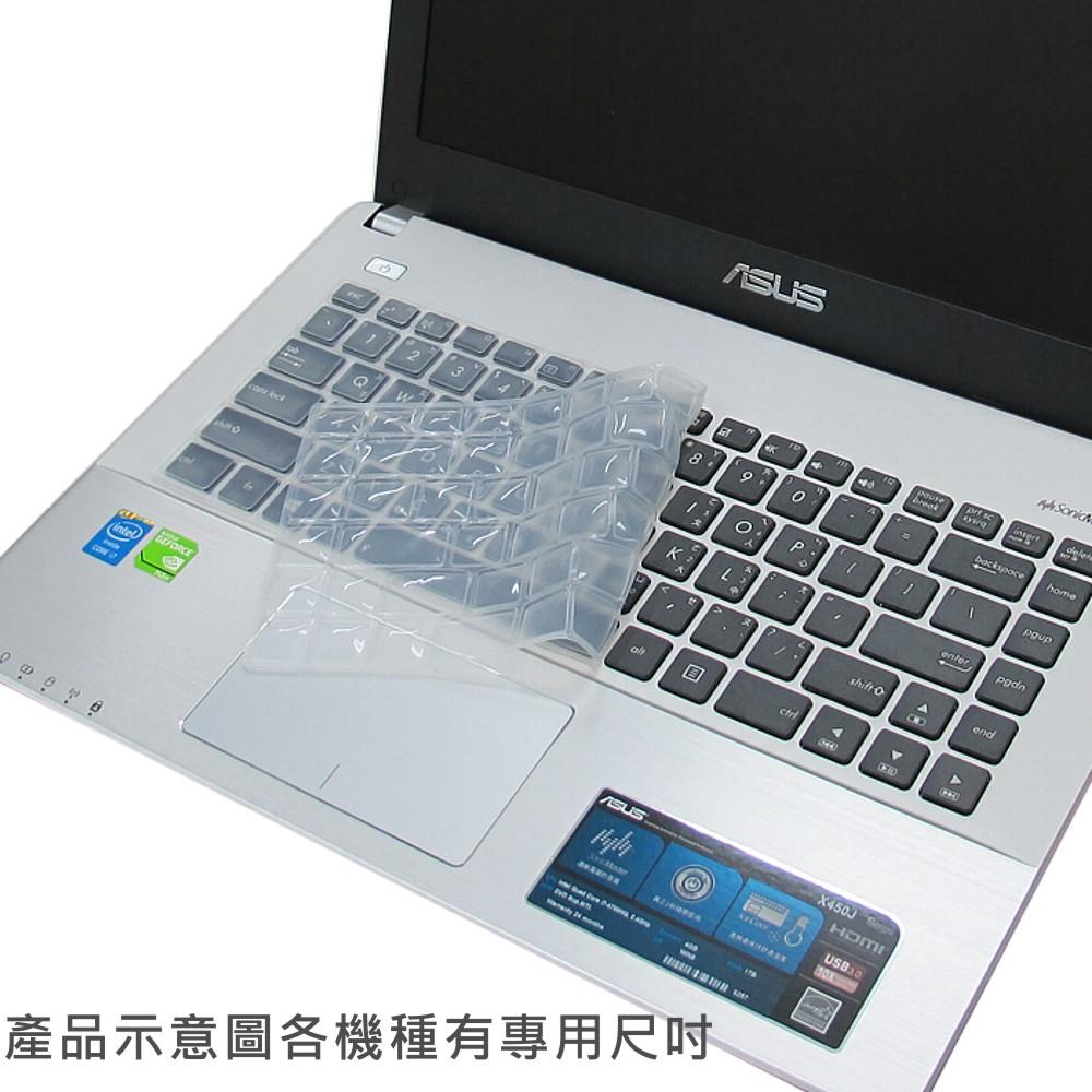 EZstick矽膠鍵盤保護膜 - ACER Gateway EC39C 專用