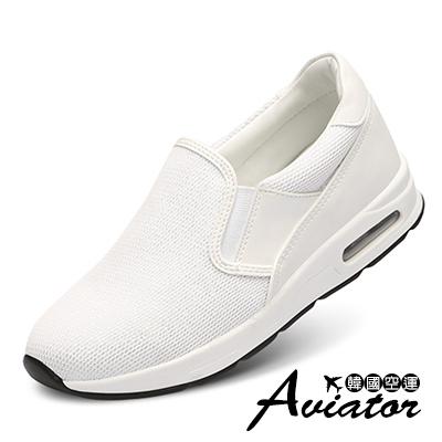 Aviator韓國空運-PAPERPLANES正韓製金蔥織紋鬆緊氣墊休閒鞋-白