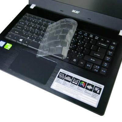 EZstick ACER Aspire E5-475 G 專用 奈米銀 TPU 鍵盤保護膜