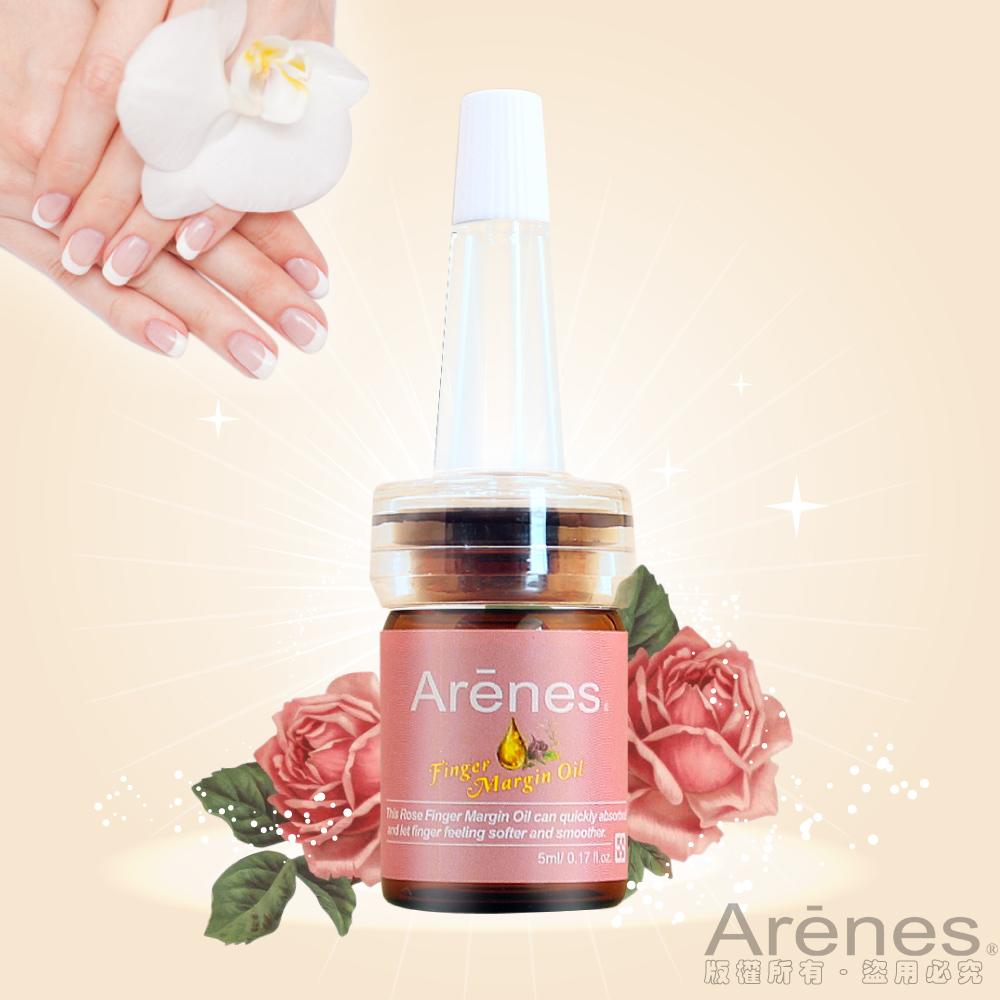 Arenes 粗糙專用 玫瑰呵護指緣油 5ml