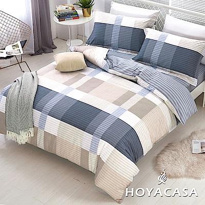 HOYACASA安格 單人三件式抗菌精梳棉兩用被床包組