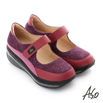 A.S.O 活力微笑 全真皮撞色魔鬼氈彈力休閒鞋 紫色