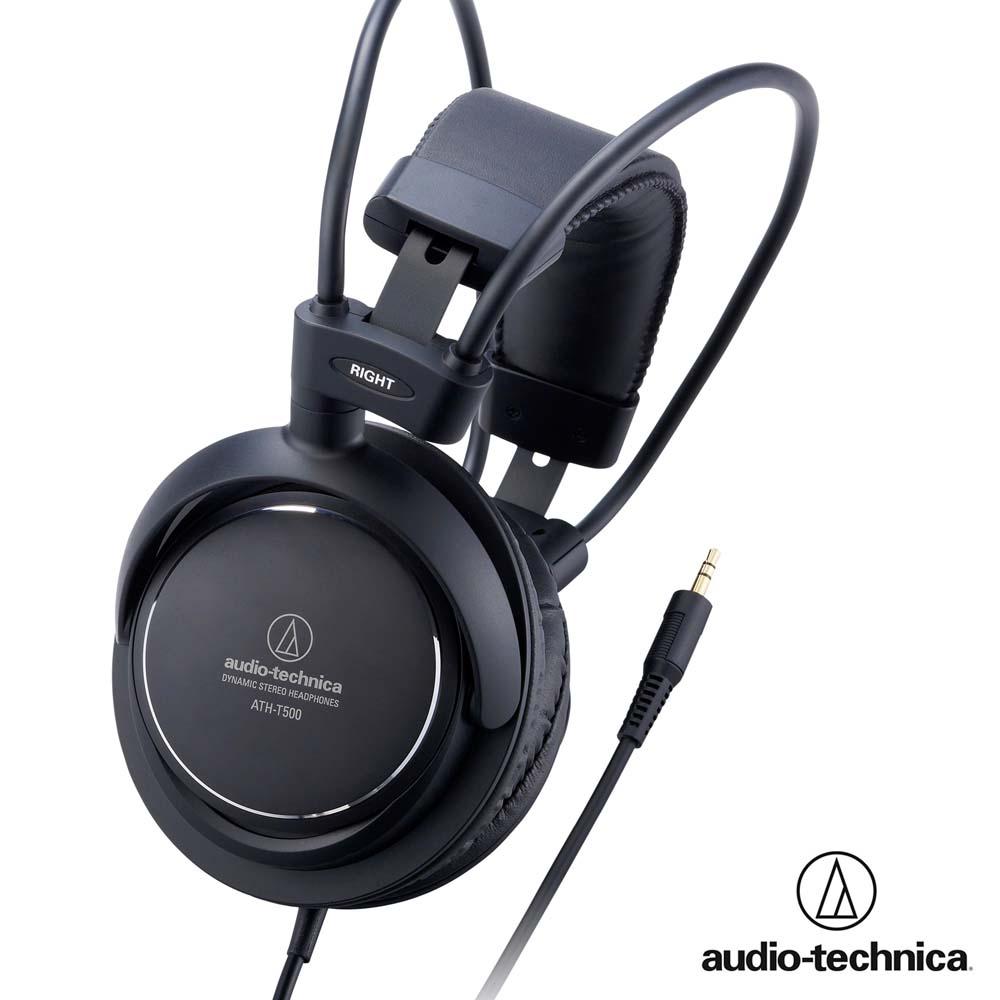鐵三角 鋁合金頭戴型密閉動態式耳機 ATH-T500