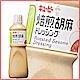 日本KEWPIE 胡麻醬(1000ml) product thumbnail 1