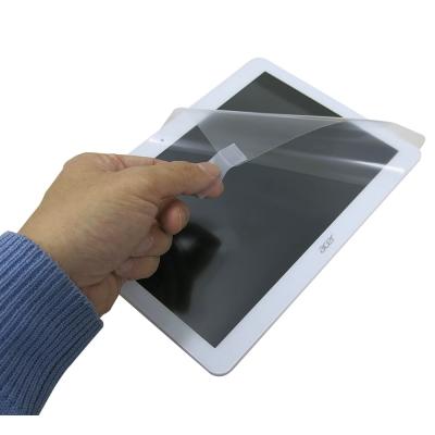 EZstick ACER Iconia One 10 B3-A10平板 防藍光 鏡面螢幕貼