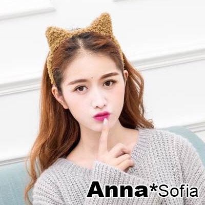 AnnaSofia-俏貓絨耳朵-Party毛絨髮箍-駝系