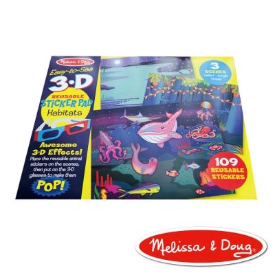 美國瑪莉莎 Melissa & Doug 靜電貼紙收藏簿 - 3D 動物棲息地