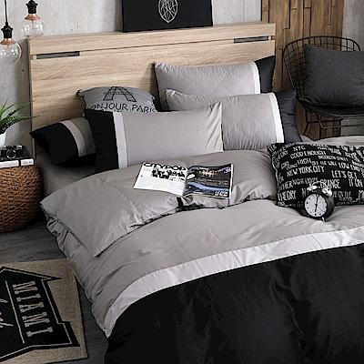 OLIVIA  黑 銀灰 鐵灰  雙人床包枕套三件組 素色無印