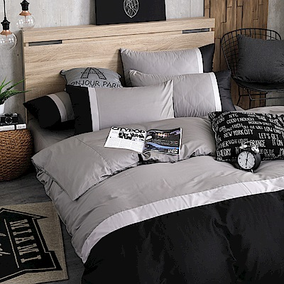 OLIVIA-黑-銀灰-鐵灰-雙人全鋪棉床包冬夏兩