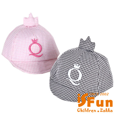 iSFun 立體后冠 方格兒童棒球帽 二色可選