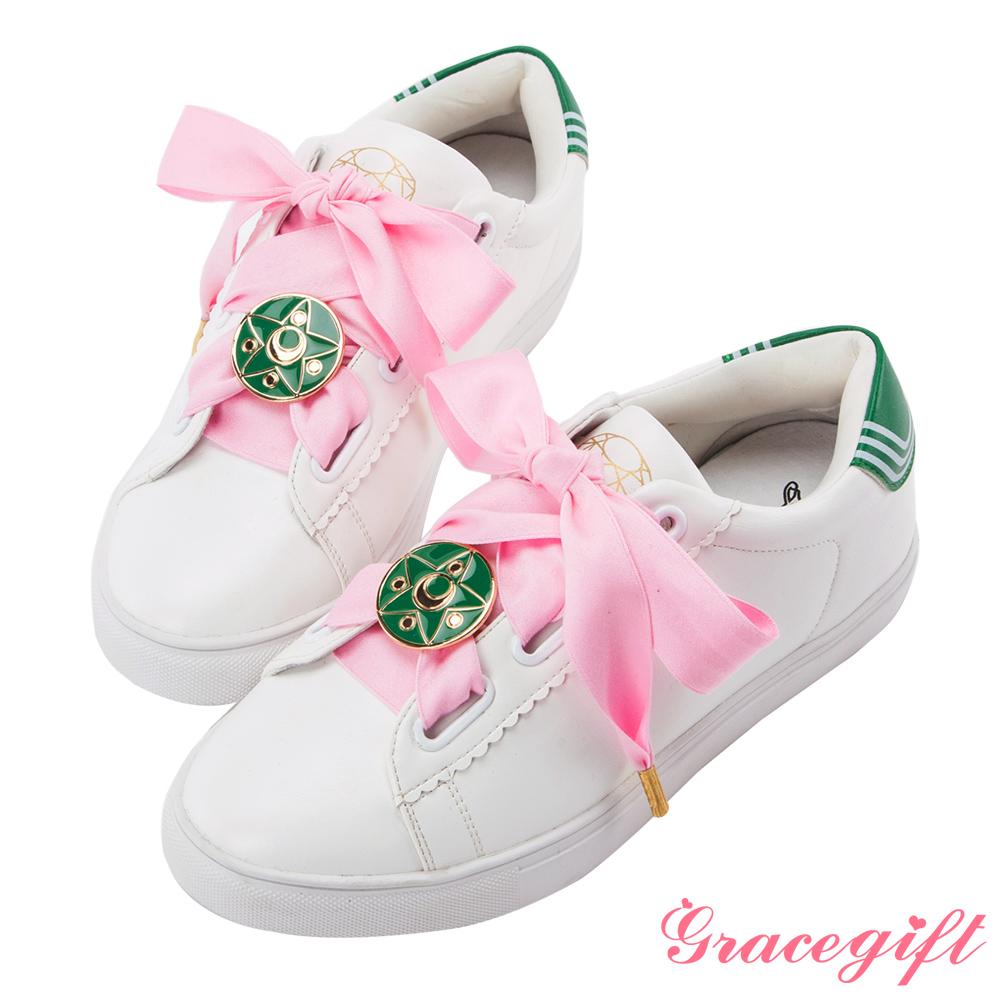 Grace gift-美少女戰士變身器緞帶休閒鞋 綠