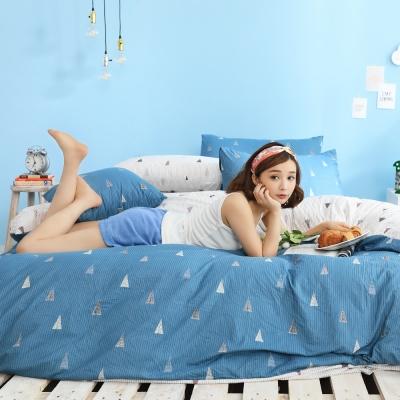 GOODDAY-三角形(藍) -纖絨棉-防蹣系列-薄被套 (180x210cm)