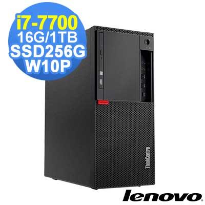 Lenovo M910 t 7代i7 W10Pro 商用電腦