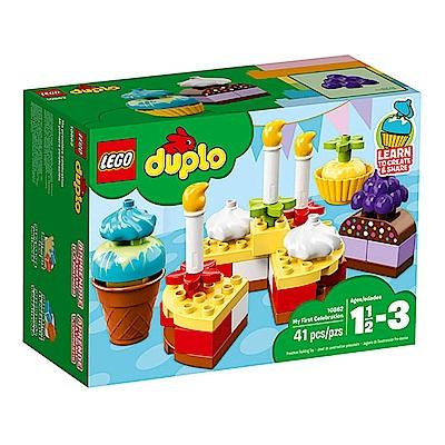 LEGO樂高 得寶系列 10862 我的第一次慶祝會