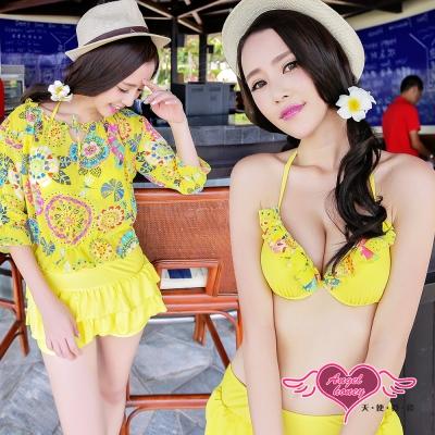 天使霓裳 亮彩色調 三件式鋼圈比基尼泳衣(黃M~XL)