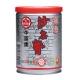 牛頭牌-麻辣沙茶醬-250g