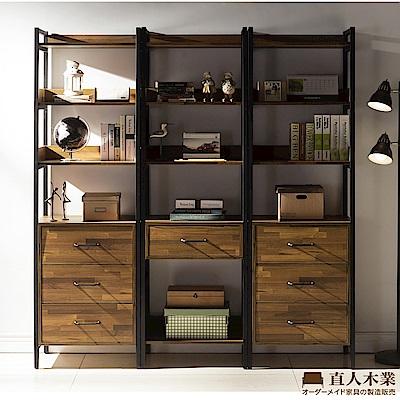 日本直人木業-STEEL積層木工業風2個3抽1個1抽180CM多功能書櫃