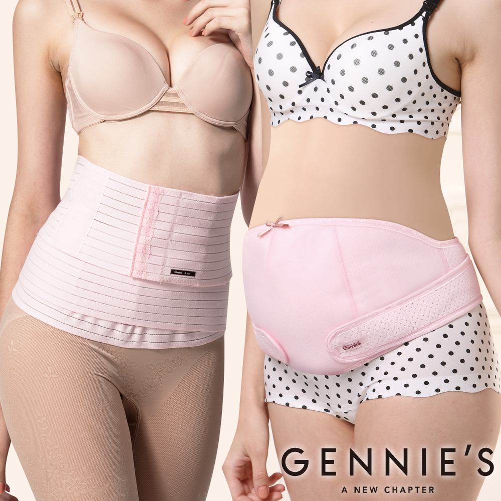【Gennies奇妮】纏繞式束腹帶+WinCool涼感托腹帶-粉-醫療用束帶(未滅菌)