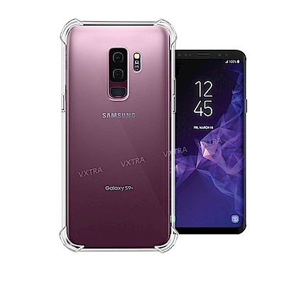 VXTRA Samsung Galaxy S9+/S9 Plus 四角防護防摔空...