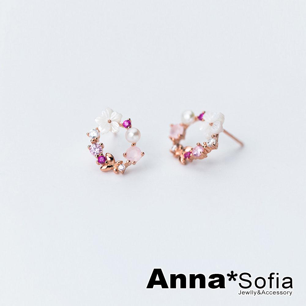 【3件5折】AnnaSofia 蝶映花簇圈珠貝 925銀針耳針耳環(玫瑰金系)