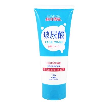森田藥粧 玻尿酸保濕洗面乳150G