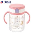 日本利其爾 Richell 幼兒學習水杯200ML-星辰