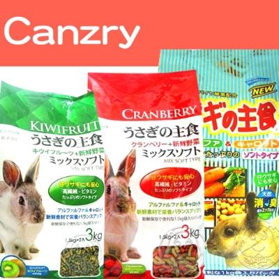 Canary》化毛發泡|奇異果|蔓越莓+野菜兔子兔子飼料 3kg*3包